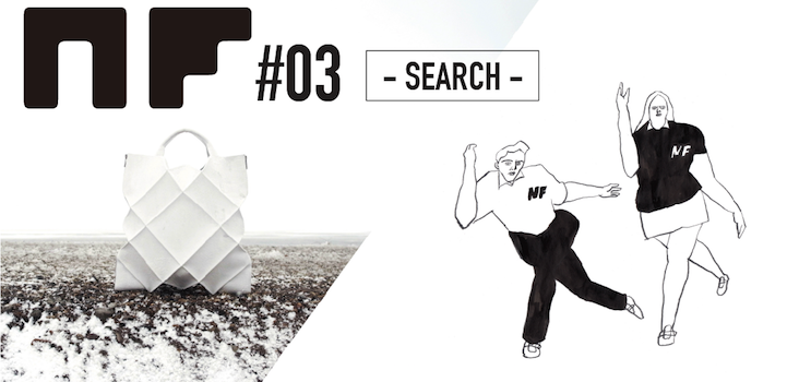 NF#03 -SEARCH-
