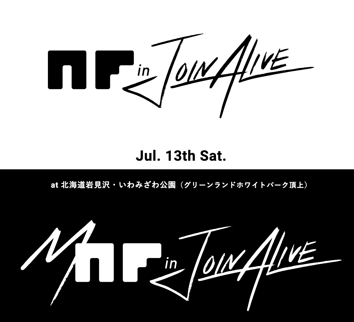 NF in JOIN ALIVE 2019 / MNF in JOIN ALIVE 2019 開催決定